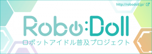 robodoll.jp