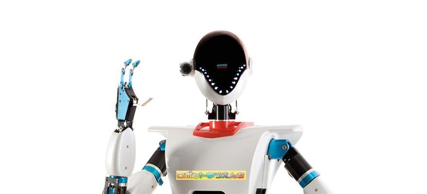 nav_robot_head