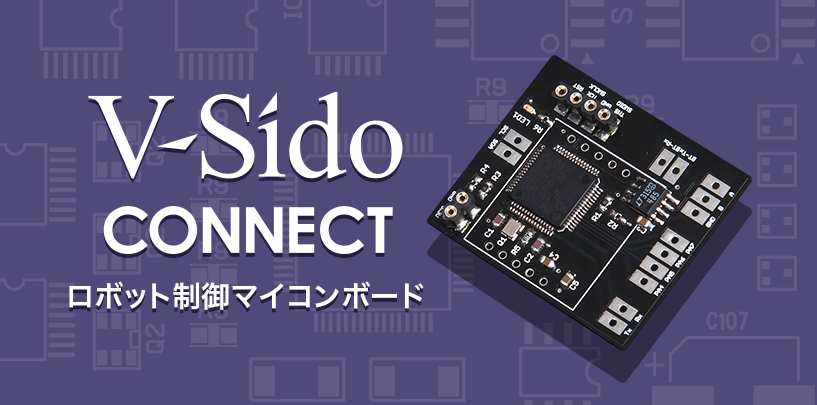 v-sido_connect_b